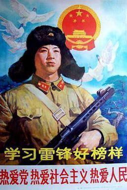 Feng Lei httpsuploadwikimediaorgwikipediaenff3Lei