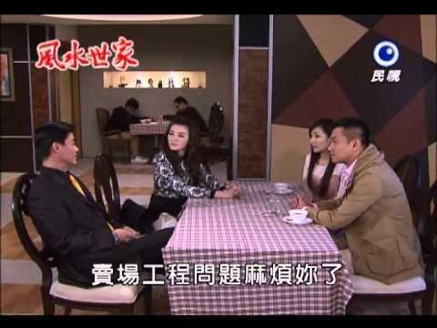 Feng Shui Family 20130215Feng Shui Family154 YouTube