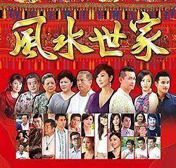 Feng Shui Family httpsuploadwikimediaorgwikipediaenthumb5