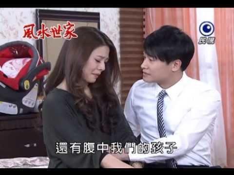 Feng Shui Family 20130311Feng Shui Family170 YouTube
