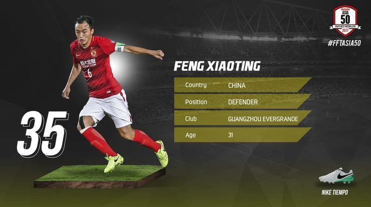 Feng Xiaoting FourFourTwo Asias 50 best footballers 2017 BigSoccer Forum