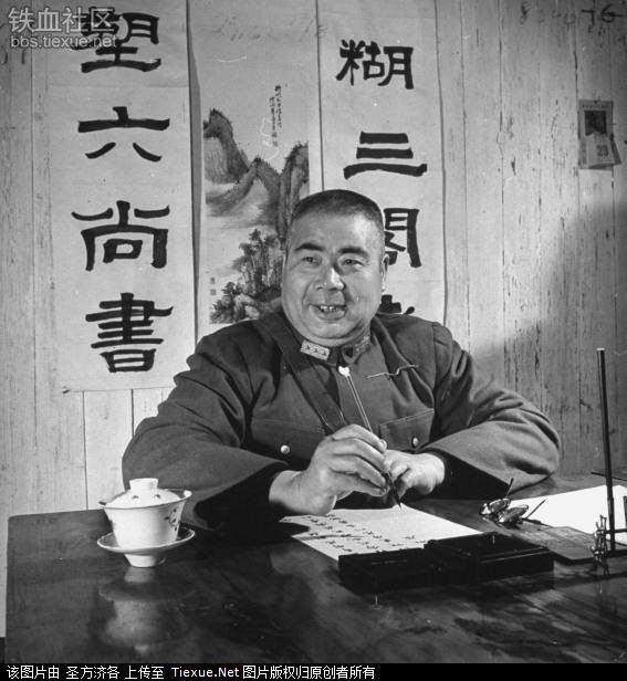 Feng Yuxiang Tian Songyao Tin Chungyao 1888 1975 warlord of the