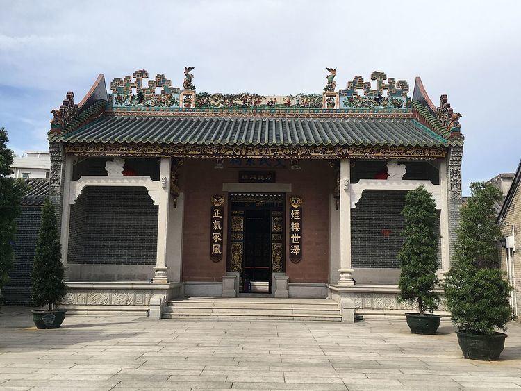 Fenghuang Village