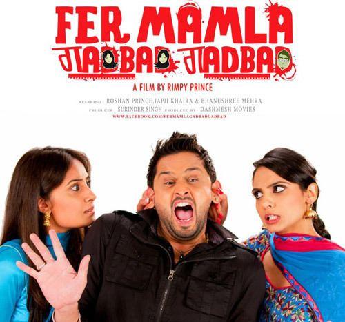 Fer Mamla Gadbad Gadbad Upcoming Punjabi movie Fer Mamla Gadbad Gadbad starring Roshan