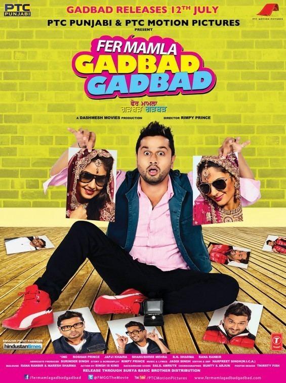 Fer Mamla Gadbad Gadbad Fer Mamla Gadbad Gadbad Movie Poster 4 of 6 IMP Awards