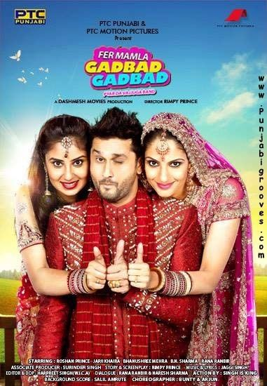 Fer Mamla Gadbad Gadbad Fer Mamla Gadbad Gadbad Cast Crew Release Date Synopsis
