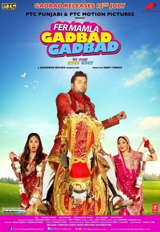 Fer Mamla Gadbad Gadbad Fer Mamla Gadbad Gadbad Movie Poster 2 of 6 IMP Awards