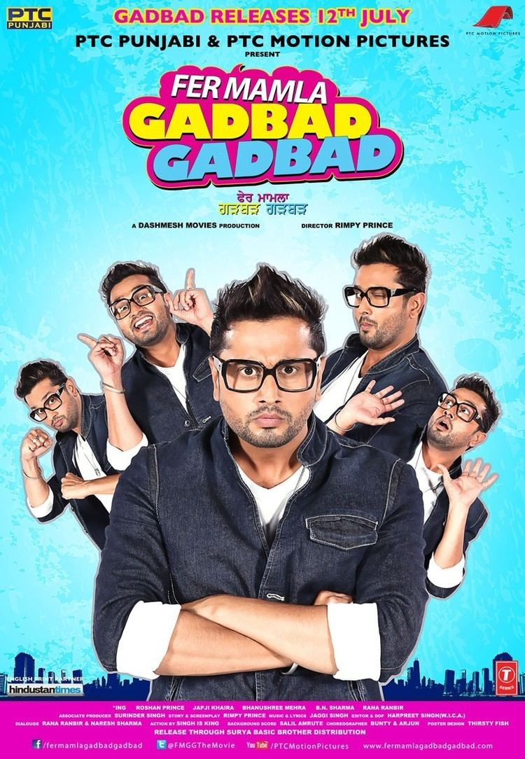 Fer Mamla Gadbad Gadbad Fer Mamla Gadbad Gadbad Movie Poster 1 of 6 IMP Awards