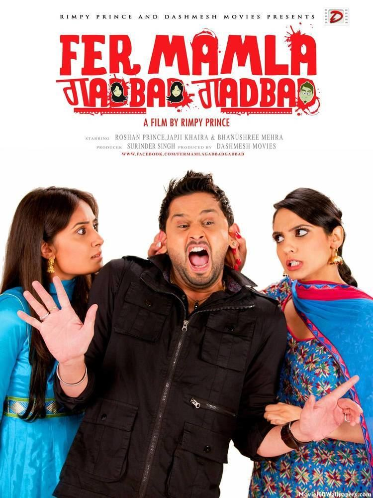 Fer Mamla Gadbad Gadbad Fer Mamla Gadbad Gadbad 2013 Movie HD Wallpapers