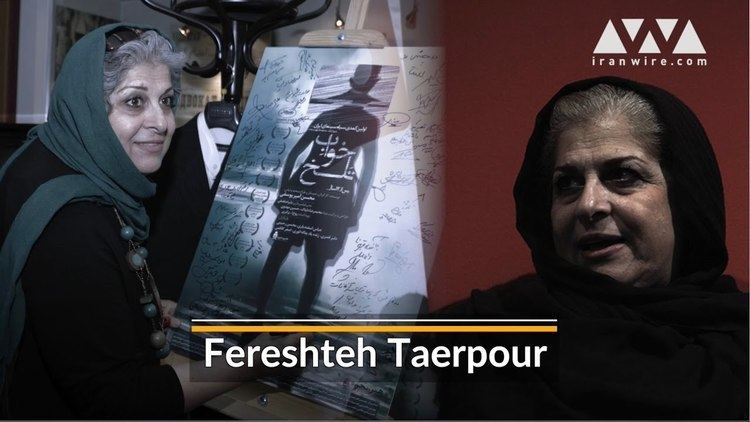 Fereshteh Taerpour Fereshteh Taerpour YouTube