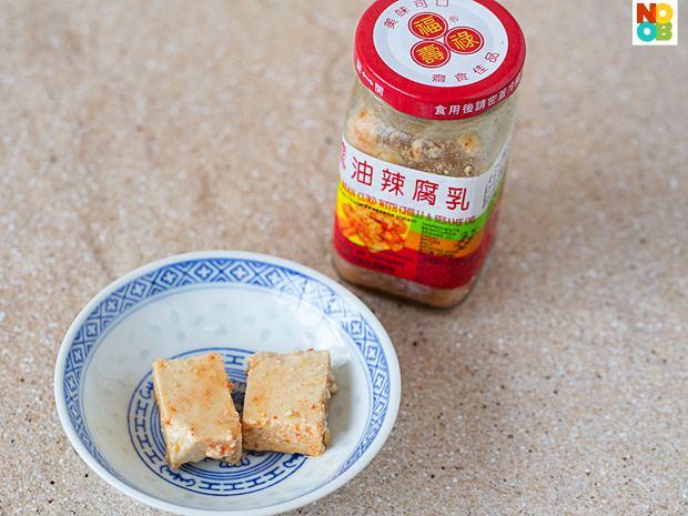Fermented bean curd Fermented Bean Curd Chicken Wings Recipe Noob Cook Recipes