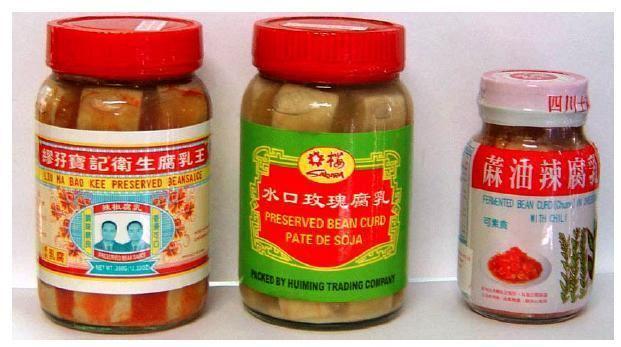 Fermented bean curd New World Trading Company Pty LtdPreserved Bean Curd Sakura
