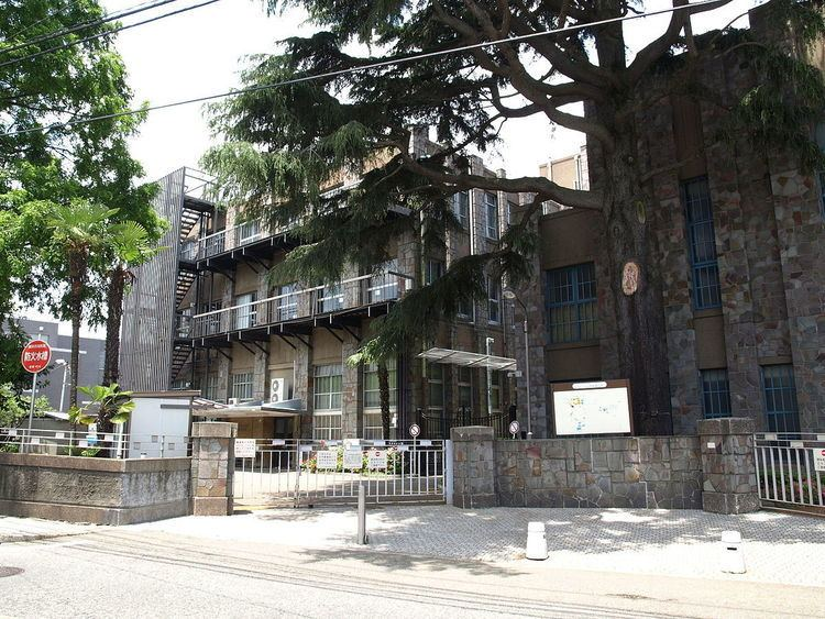 Ferris Girls' Junior & Senior High School