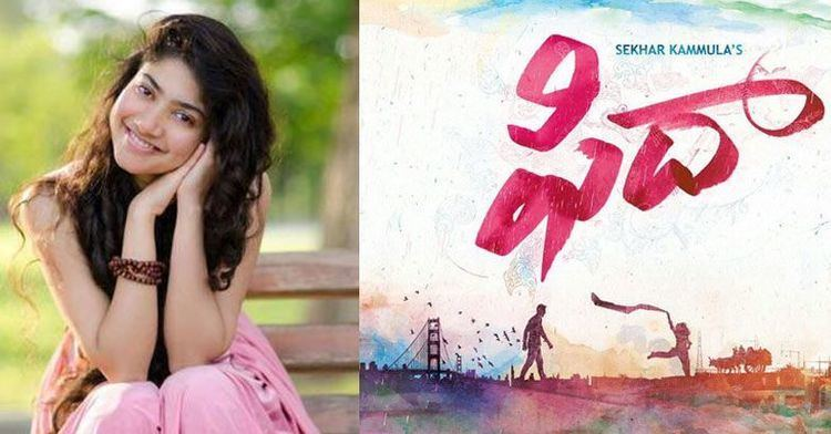 Fidaa Fidaa39 first look poster of Sai Pallavi39s Telugu starrer out