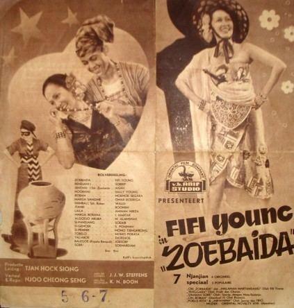 Fifi Young Purwokerto Antik Flyer Film Fifi Young Zoebaida SOLD