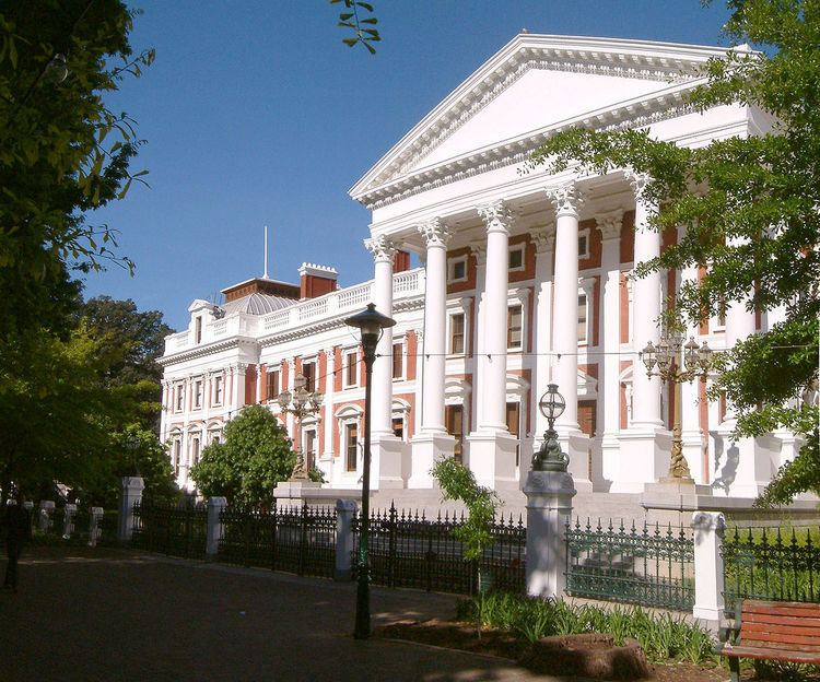 Fifteenth Amendment of the Constitution of South Africa