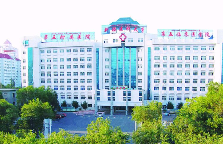 Fifth Affiliated Hospital of XMU