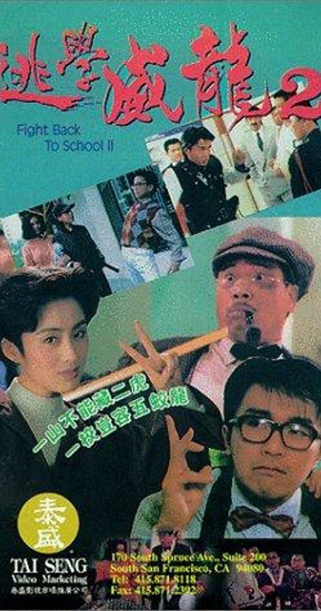Fight Back to School II To hok wai lung 2 1992 IMDb