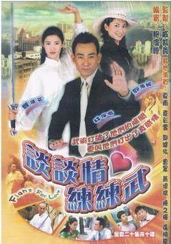 Fight for Love (TV series) httpsuploadwikimediaorgwikipediaenthumbf