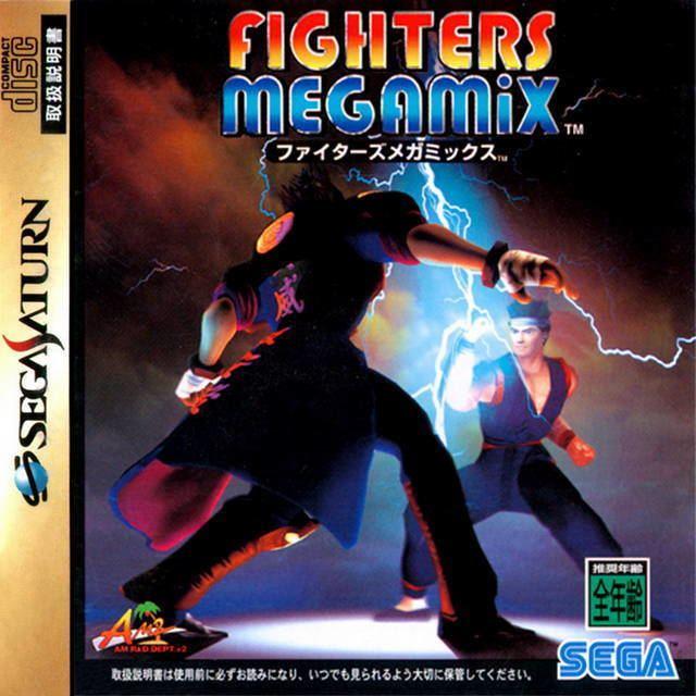 Fighters Megamix - Alchetron, The Free Social Encyclopedia