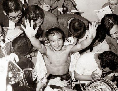 Fighting Harada The Boxing Glove Fighting Harada The Happy Warrior