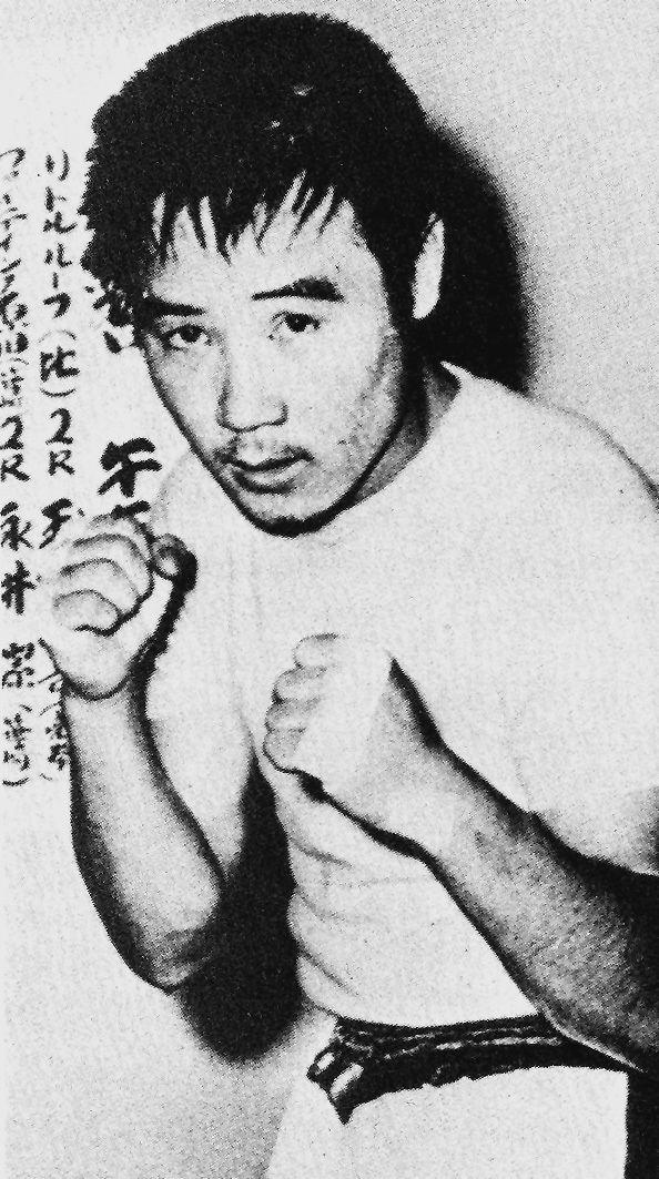 Fighting Harada Cyber Boxing Zone Masahiko Fighting Harada