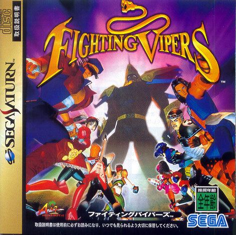 Fighting Vipers Fighting Vipers TFG Review