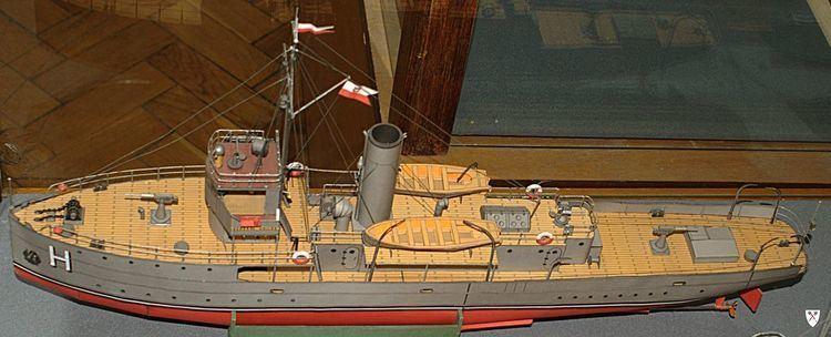Filin-class guard ship