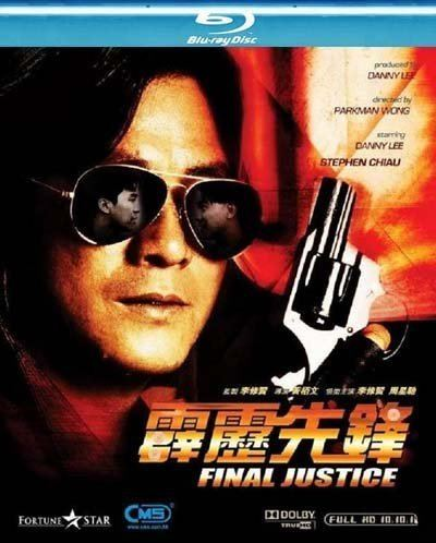 Final Justice (1988 film) Amazoncom FINAL JUSTICE HK 1988 Action movie BLU RAY Region A