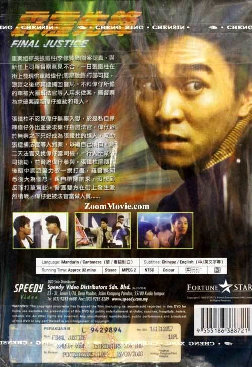 Final Justice (1988 film) Final Justice DVD Hong Kong Movie 1988 Cast by Danny Lee Sau Yin