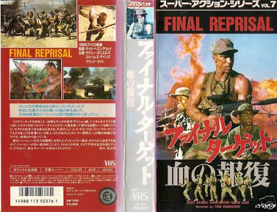 Final Reprisal When the Vietnam War raged in the Philippines FINAL REPRISAL 1988