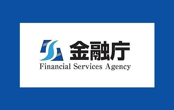 Image result for financial service agency