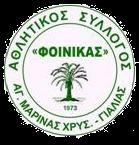 Finikas Ayias Marinas Chrysochous httpsuploadwikimediaorgwikipediael228Foi