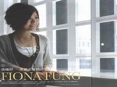 Fiona Fung Sheet Piano Proud of you Fiona Fung Piano House VN