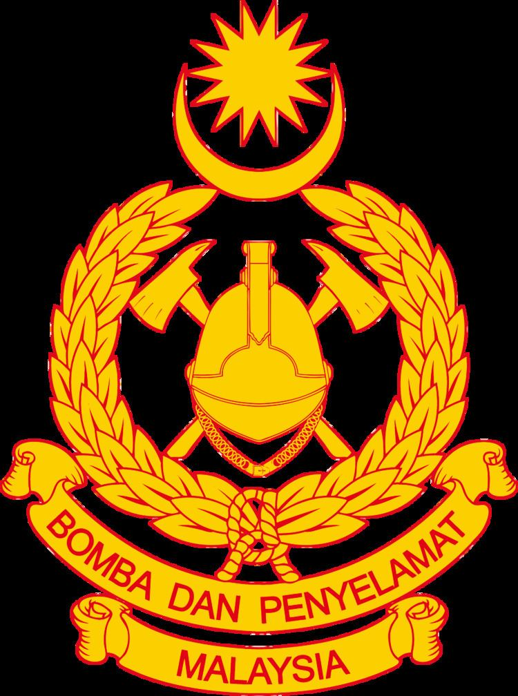 Fire And Rescue Department Of Malaysia Alchetron The Free Social Encyclopedia