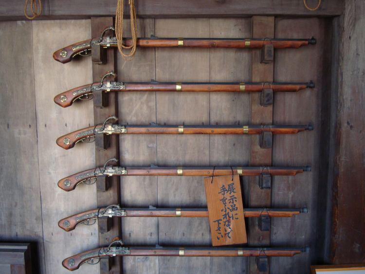 Firearms of Japan