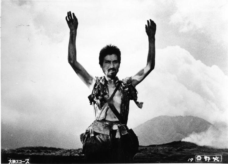 Fires on the Plain (1959 film) Nobi Fires on the Plain Kon Ichikawa 1959 Windows on Worlds