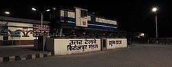 Firozpur Cantonment httpsuploadwikimediaorgwikipediacommonsthu