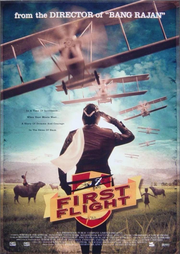 First Flight (film) FIRST FLIGHT The birth of Aviation in Asia wwwfirstflightmoviecom