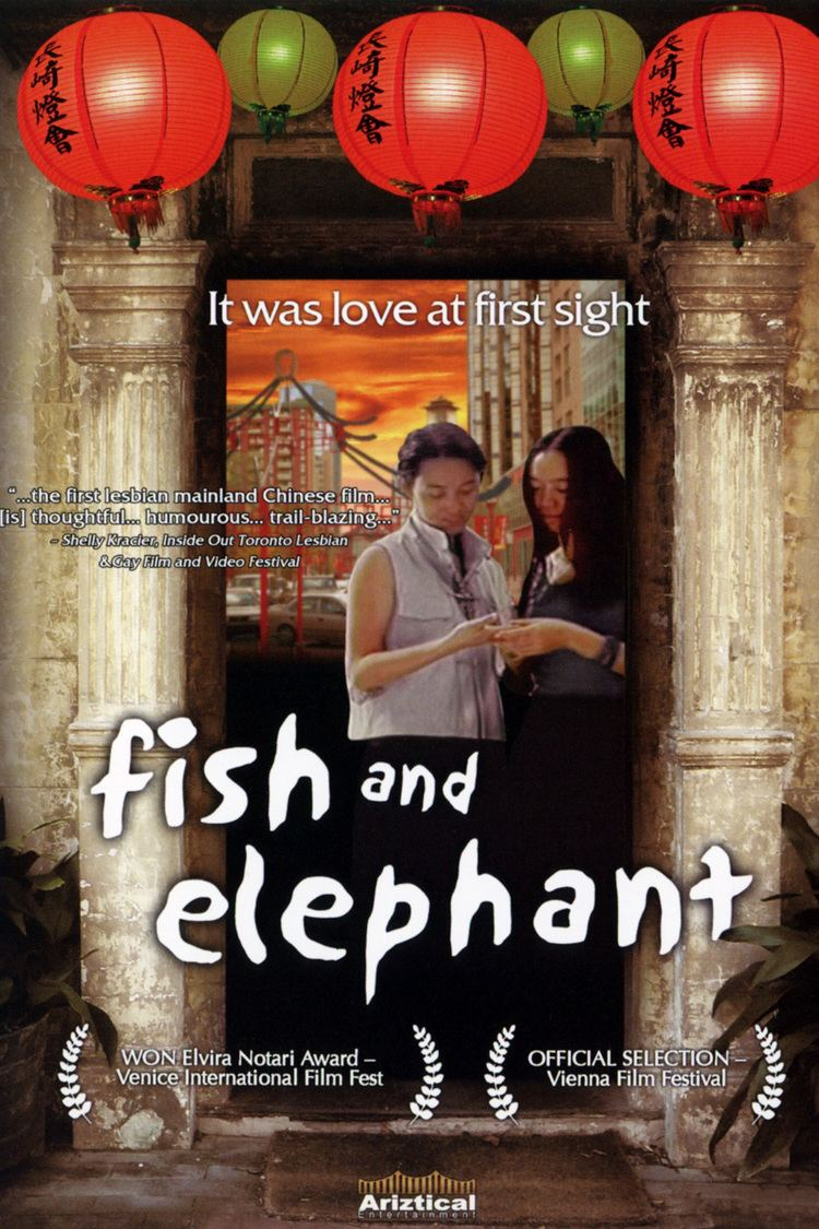 Fish and Elephant wwwgstaticcomtvthumbdvdboxart79770p79770d