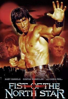 Fist of the North Star (1995 film) movie poster