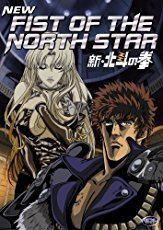 Fist of the North Star httpsimagesnasslimagesamazoncomimagesI5