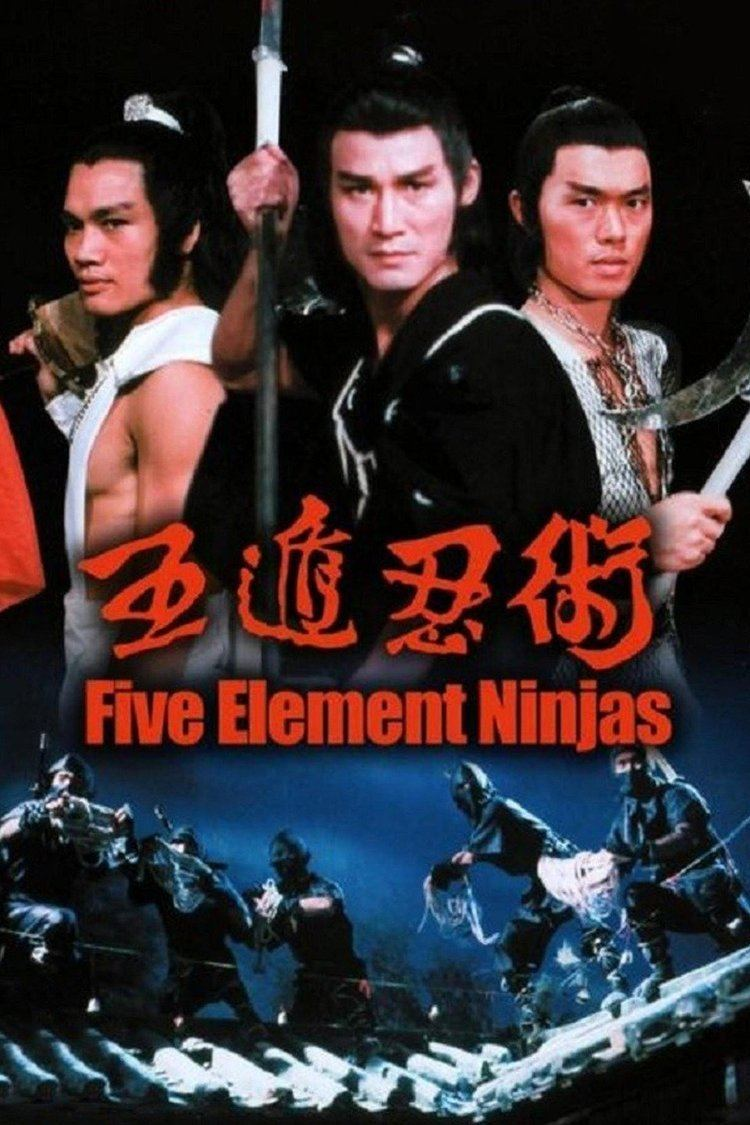 Five Element Ninjas wwwgstaticcomtvthumbmovieposters8263382p826