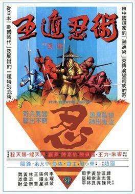 Five Element Ninjas Five Element Ninjas Wikipedia