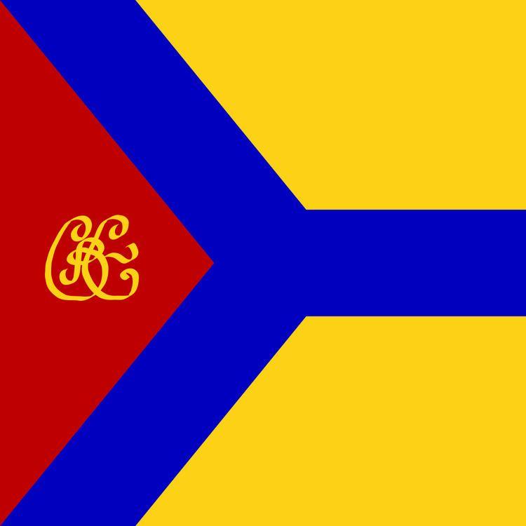 Flag of Kropyvnytskyi