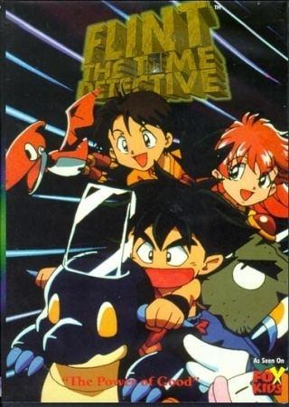Flint the Time Detective Jikuu Tantei Genshikun Flint the Time Detective Pictures
