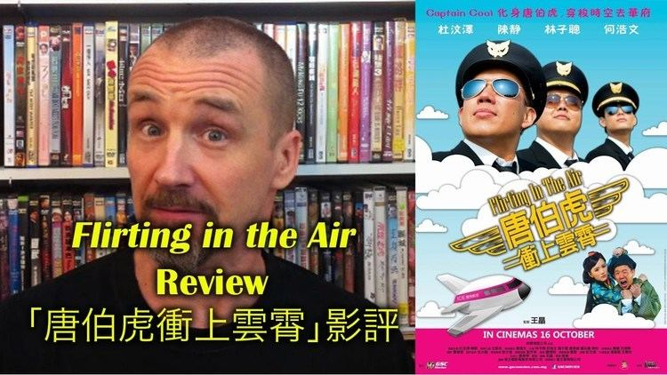 Flirting in the Air Flirting in the AirMovie Review YouTube