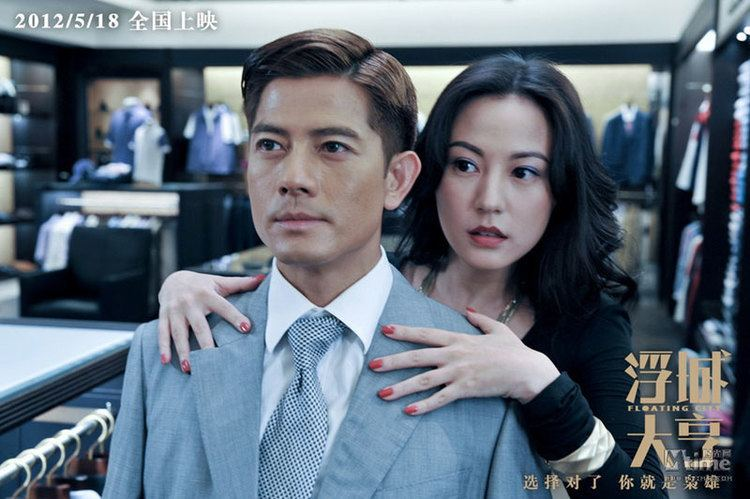 Floating City Annie Liu and Aaron Kwok in Floating City Chinese Films