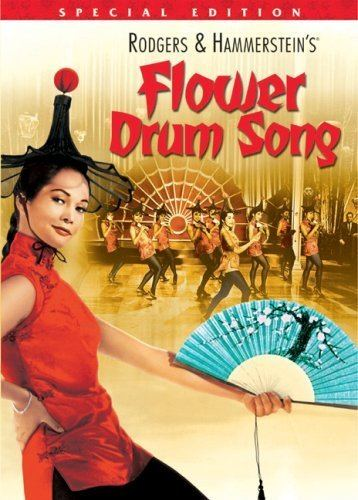 Flower Drum Song (film) Amazoncom Flower Drum Song Nancy Kwan Miyoshi Umeki James