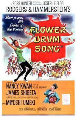 Flower Drum Song (film) Flower Drum Song film Wikipedia